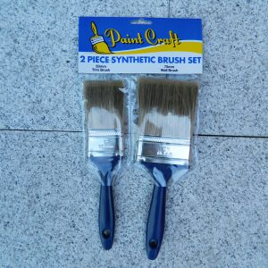 2 Piece Synthetic Brush Set